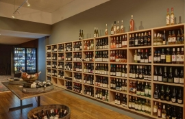 Wine Mosaic Lounge and Argyle Street Wine Merchant (TAKE AWAY NOW AVAILABLE)