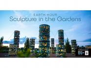 Earth Hour - Sculpture in the Garden